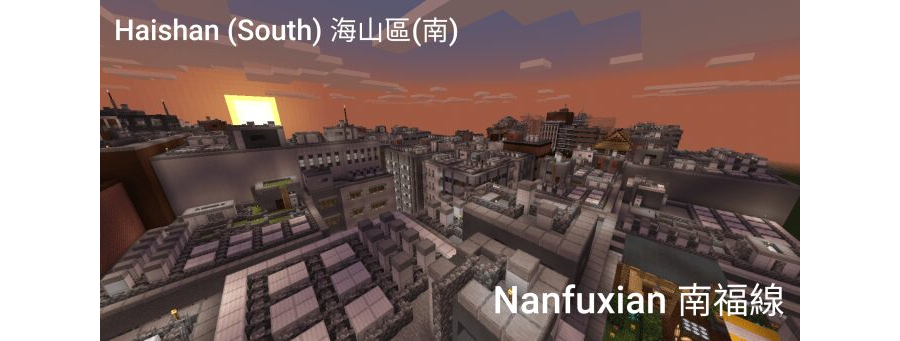 Hangshui City Fix
