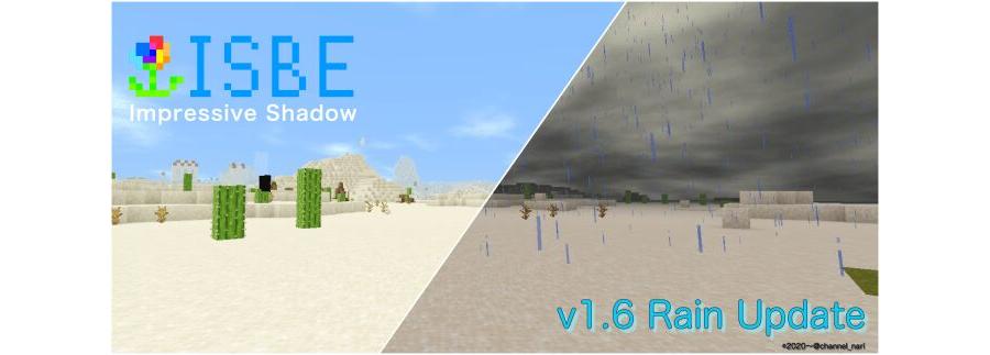 Impressive Shadow ShaderV1.6.5